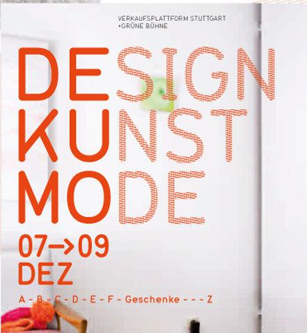 content_size_dekumo2012