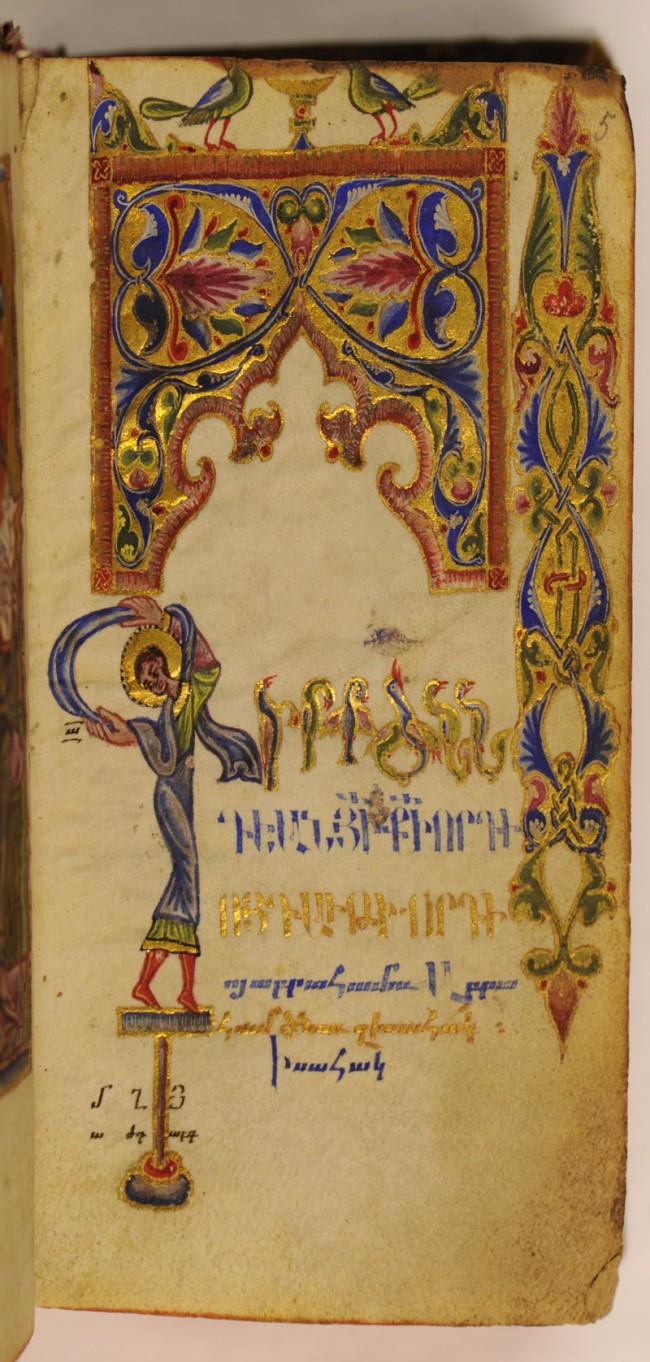 Evangeliar aus Amida (Diyarbakir) 1623. Evangeliar im Taschenformat aus der armenischen Kulturmetropole Amida.