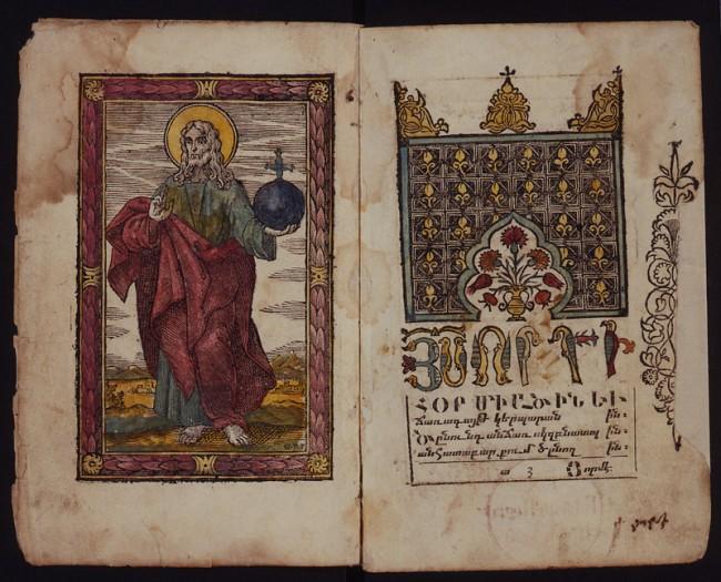 erses Šnorhali: Yisows ordi (Jesus der Sohn), Venedig 1686. Eines der beliebtesten Werke der klassischen armenischen Dichtung. Der kolorierte Druck setzt die armenische Handschriftentradition fort.