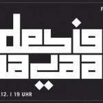 content_size_designbazaar2012