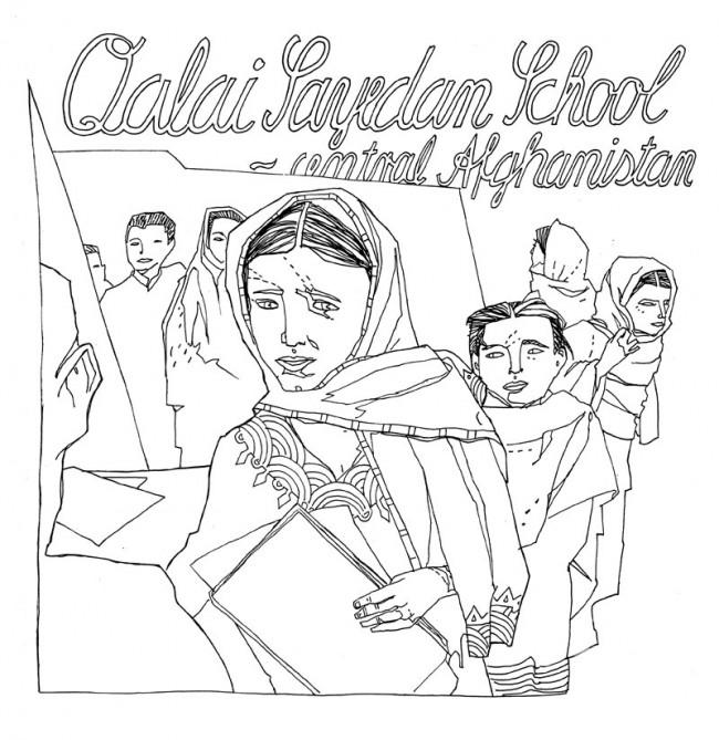 Aalai Sayedan School, 30 Days (Unikatbuch), 2007