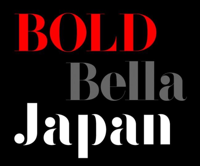 Platz 1: »F37 Bella« von Rick Banks | http://www.hypefortype.com/f37-bella.html