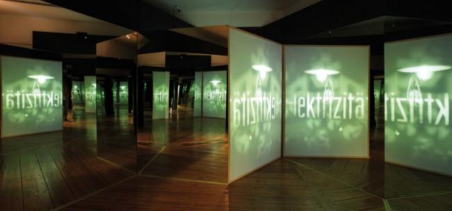 Spiegelkabinett mit Filmprojektion  Sonderausstellung »Berlin im Licht«  Foto: Michael Setzpfand