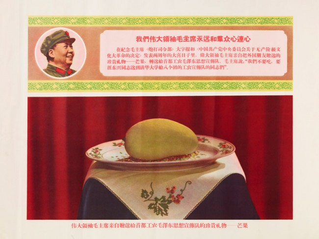 Plakat mit einer Mango auf einem Präsentierteller, 1968 | Farbdruck auf Papier, 53 x 68,3 cm | Museum Rietberg Zürich, Geschenk Alfreda Murck, Foto: Rainer Wolfsberger