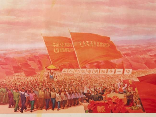 Plakat mit Mao vor einer Parade (Detail), 1969 | Farbdruck auf Papier, 72 x 106,3 cm | Museum Rietberg Zürich, Geschenk Alfreda Murck, Foto: Rainer Wolfsberger