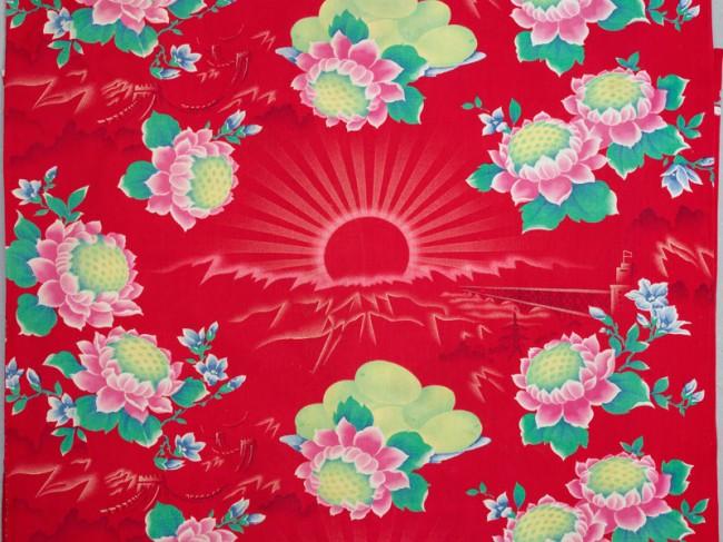 Bettdeckenbezug mit Mangos, Sonnenblumen und Sonnenaufgang, 1968–1969 | bedruckter Baumwollstoff, 177 x 152 cm | Museum Rietberg Zürich, Geschenk Alfreda Murck, Foto: Rainer Wolfsberger