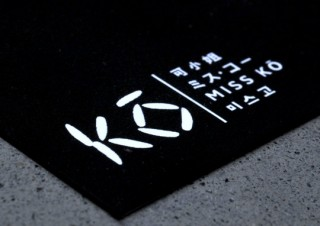 KR_130404_Miss_KO_images_3_540
