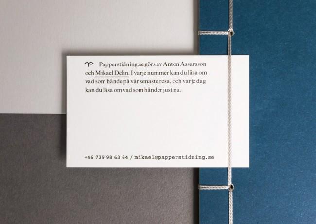 Papperstidning, Businesscard