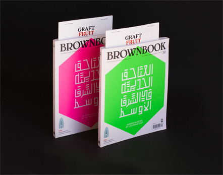 Bild Graft Magazine