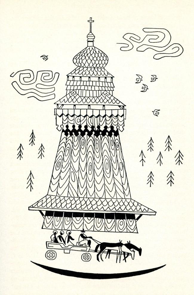 M. S. Nowicki, Illustrationen für das Buch »Made in Poland: Living Traditions of the Land« von Louise Llewellyn Jarecka (1949)