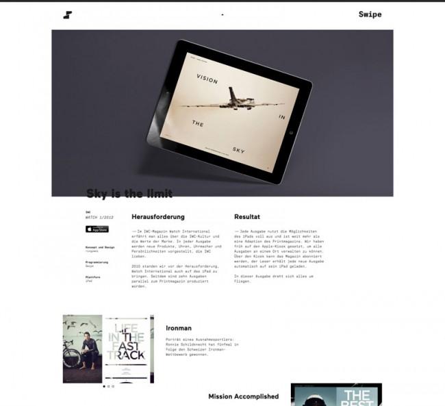 KR_130515_Swipe_Website_Shot_6