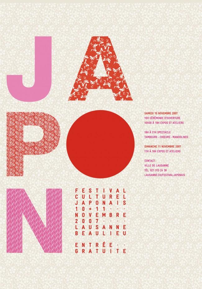 Festival Culturel Japonais, Lausanne, Plakat F4, 2007, Gestaltung: Flavia Cocchi