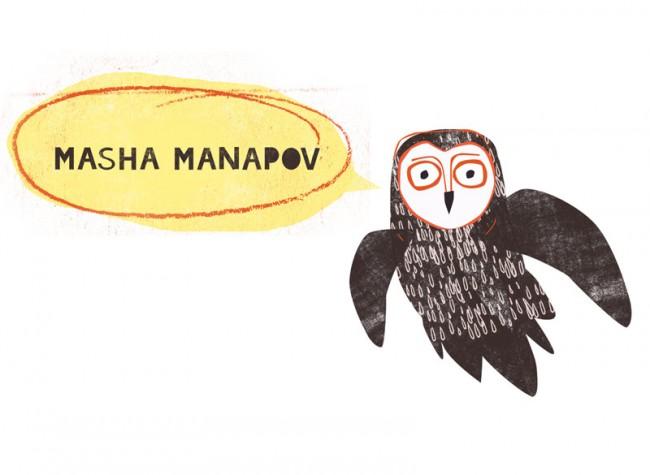 © Masha Manapov, Illustratorin vertreten bei Caroline Seidler