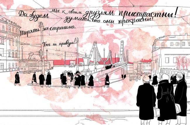 KR_130628_Daria_Rychkova_15