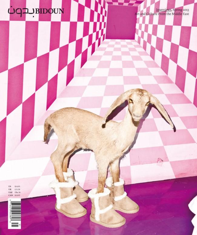 Cover »Bidoun«, issue no. 28