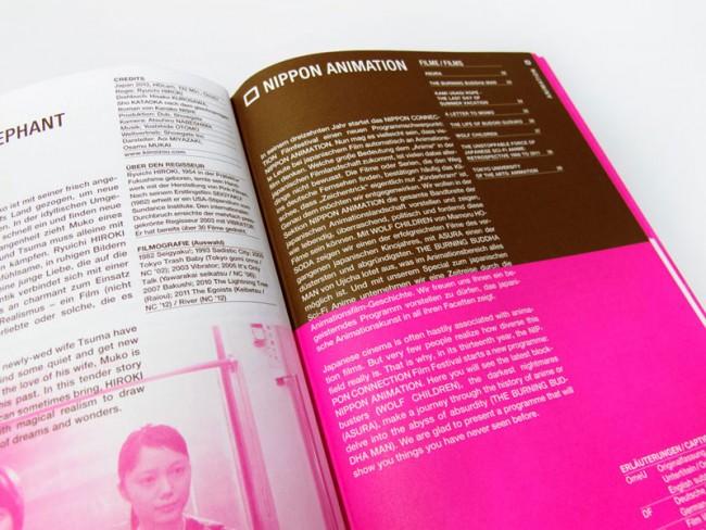 Programmheftdetail für das Filmfestival Nippon Connection 2013