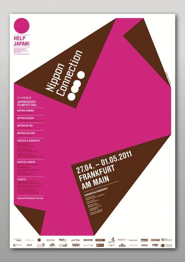 Plakat für das Filmfestival Nippon Connection 2011