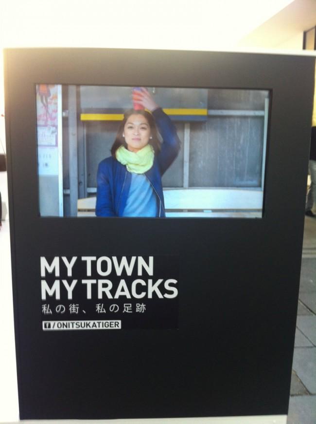 Onitsuka Tiger lässt junge Japaner aus ihrem Leben erzählen
