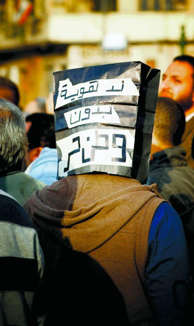 Keine Identität ohne freie Nation   Abdeen, Kairo, 30. Januar 2011   Thawra Media (Internet Platform)   Foto: User 543