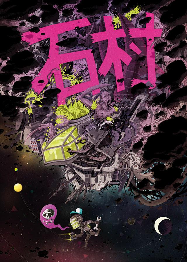 Dead Space – Beitrag für einen Ausstellung im Le Dernier Bar Avant la Fin du Monde in Paris anlässlich der Veröffentlichung des Videospiels »Dead Space 3«. 2013