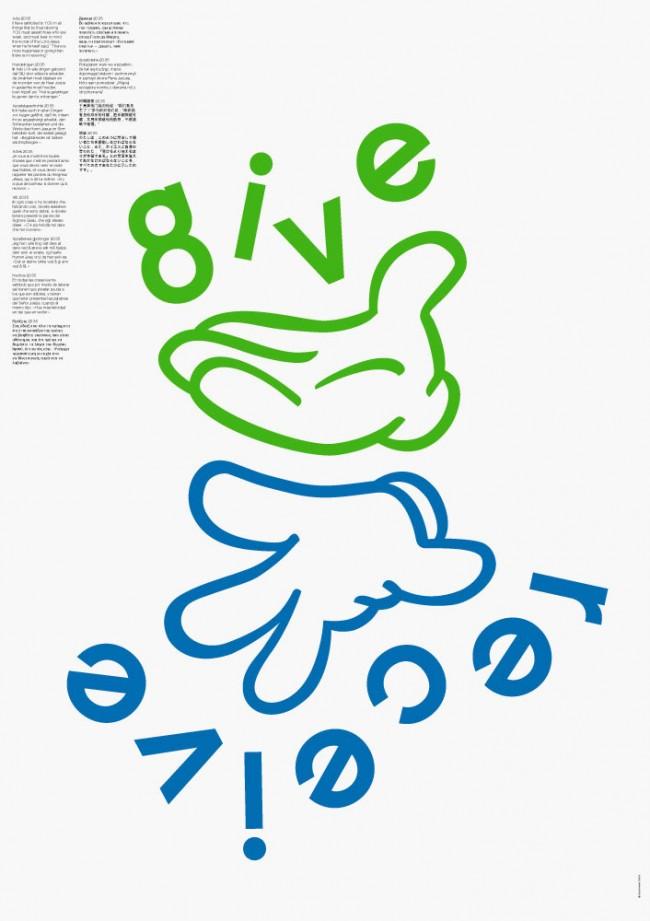 Plakat »Geben ist seliger denn Nehmen«, Teil des Graphic Design Festival Breda 2012