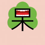 content_size_Chineasy_Idiot