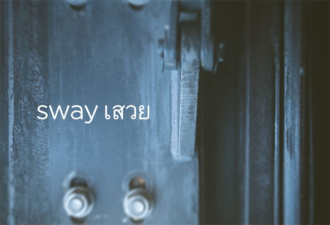KR_130912_sway-austin-01