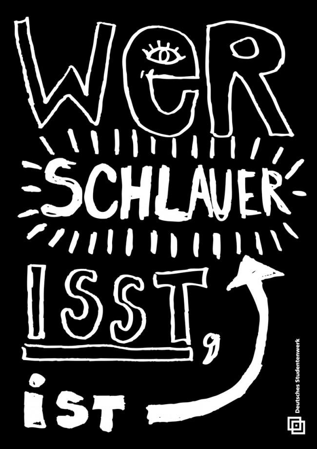 3. Preis: Issa El-Zein »Wer schlauer isst, ist schlauer« | Fachhochschule Düsseldorf