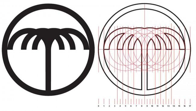 Logo Coqueiro Sardinen, Alexandre Wollner, 1958
