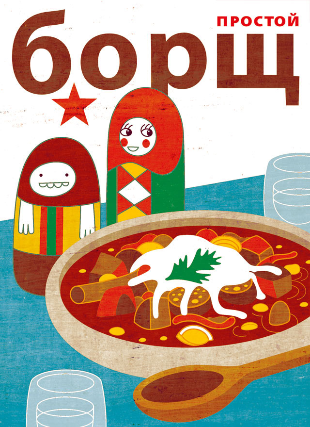 »52 Illustrated Cooking Cards«, Roman Klonek