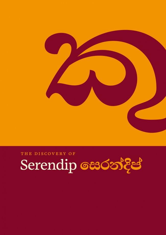 Rafael Saraiva studierte wie Fernando Mello in Reading und entwickelte dort die bilinguale Serendip. Die Schriftfamilie versucht eine Harmonisierung zwischen lateinischen Lettern und den Formen der indischen Sinhala-Schrift.