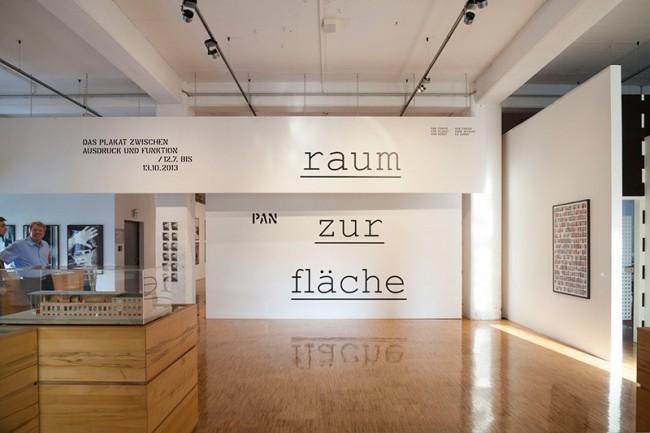 Erscheinungsbild PAN Forum für Plakat und Kunst