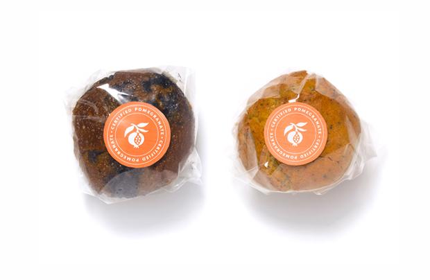 KR_131127_Pomegranate-Muffins