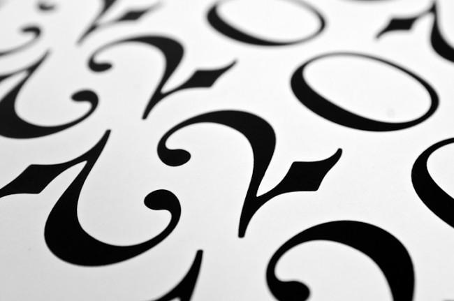 adventskalender_typografisches_geschenkpapier_02
