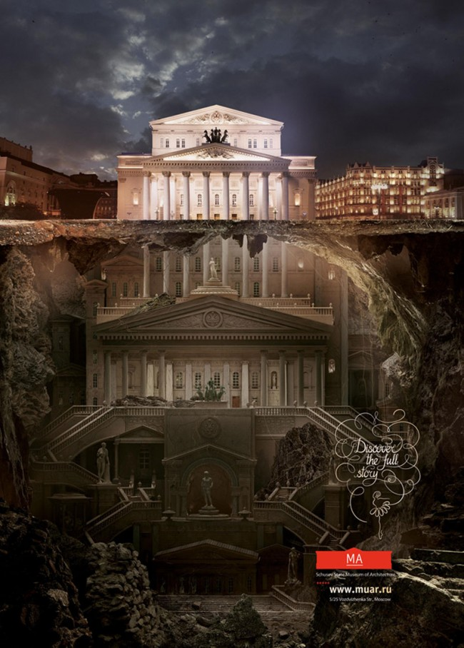 Silber | Saatchi & Saatchi Russia | Schusev State Museum of Architecture: »Discover the Full Story« | Illustrator: Carioca Studio