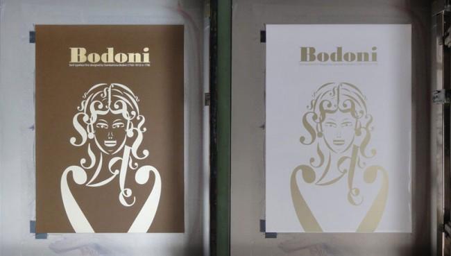Bodoni Girl – Siebdruck Plakate