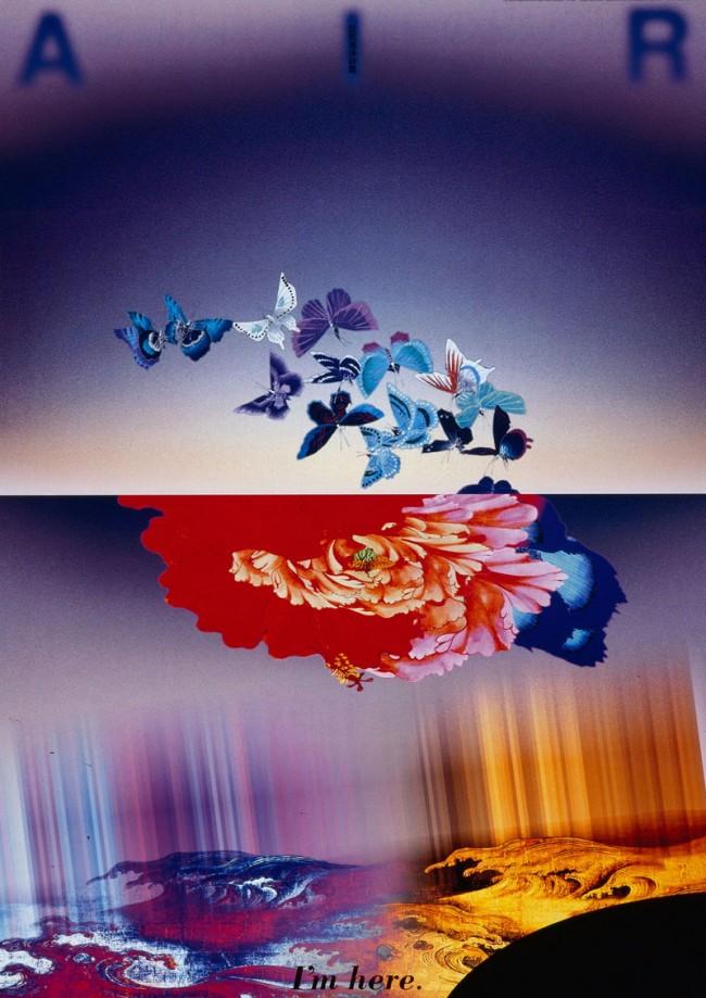 Mitsuo Katsui, Air – I'm here, Plakat, 1993, Museum für Gestaltung Zürich, Plakatsammlung