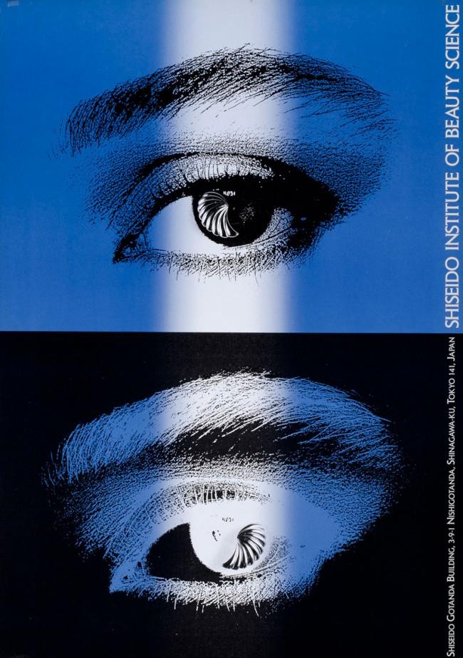 Makoto Nakamura, Shiseido Institute of Beauty Science, Foto: Seiichi Nakamura, Plakat, 1992, Museum für Gestaltung Zürich, Plakatsammlung