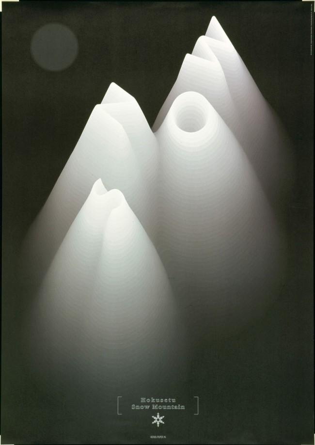 Ken Miki/Shigeyuki Sakaida, Snow – Hokusetu Snow Mountain, Plakat, ca. 2002, Museum für Gestaltung Zürich, Plakatsammlung