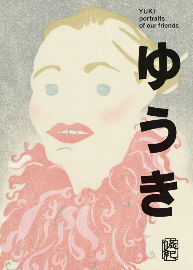 BI_140220_Yuki_cover-vorne-yuki-mittelgross
