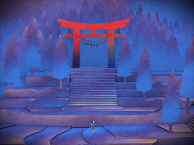 Forest tori Gate
