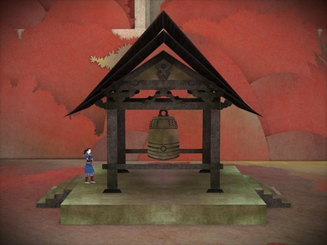 Mountain Bell