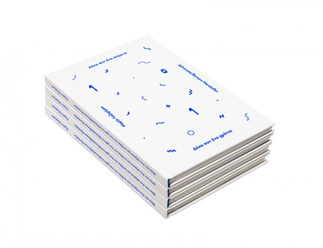 Advocate | Buch-Cover