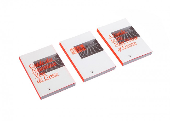 Hestia | Buchgestaltung