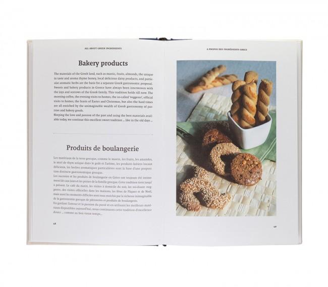 Taste like Greece | Katalog