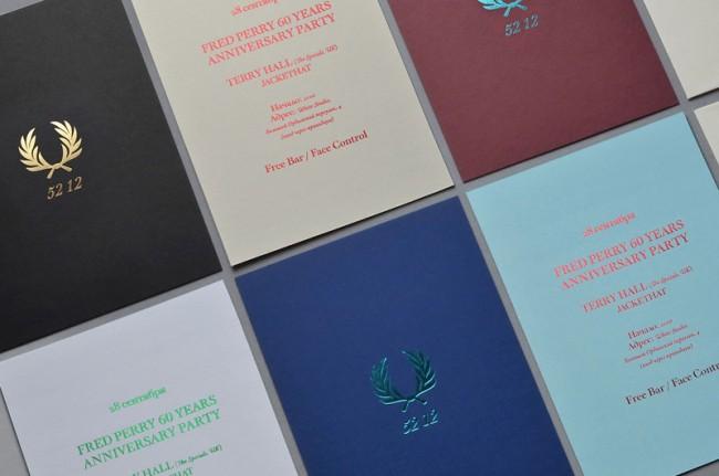 Einladungskarten zum 60. Geburtstag der Marke Fred Perry