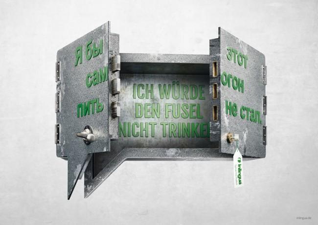 »Schüssel zur Welt«-Kampagne