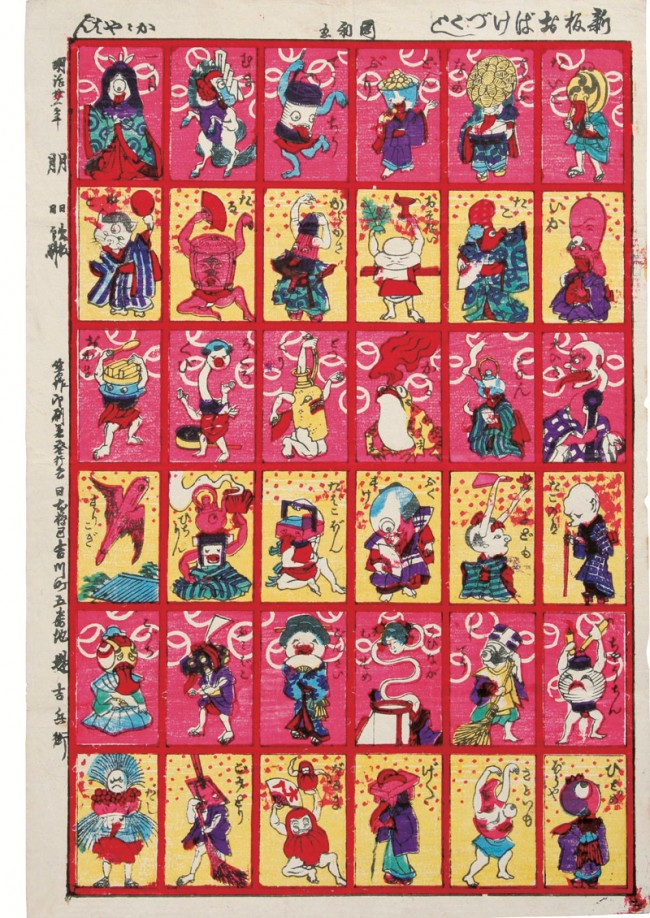 Shinpan Obake Tsukushi, 1888, aus: »Yokai Museum«, PIE Books, Tokio