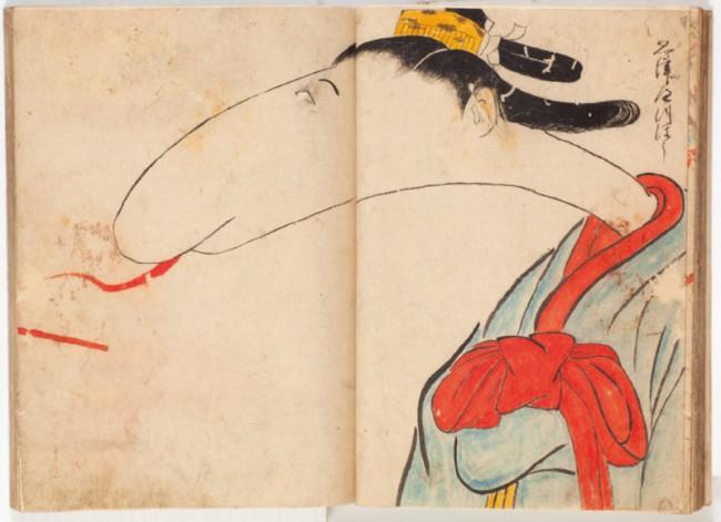 Oishi Hyoroku, Bilderrolle aus der Edo-Periode, aus:  »Yokai Museum«, PIE Books, Tokio