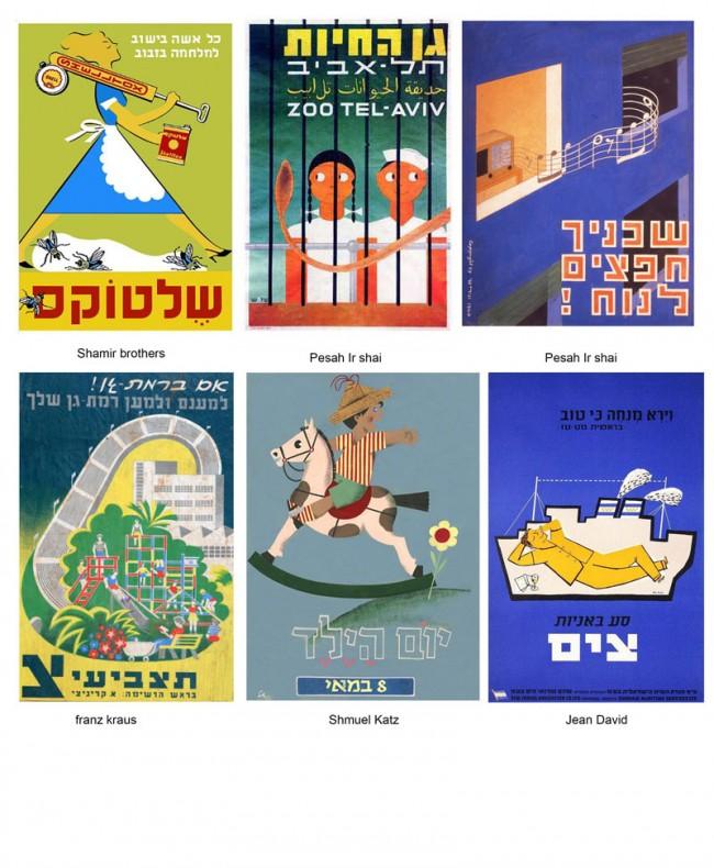 Israelische Inspirationen